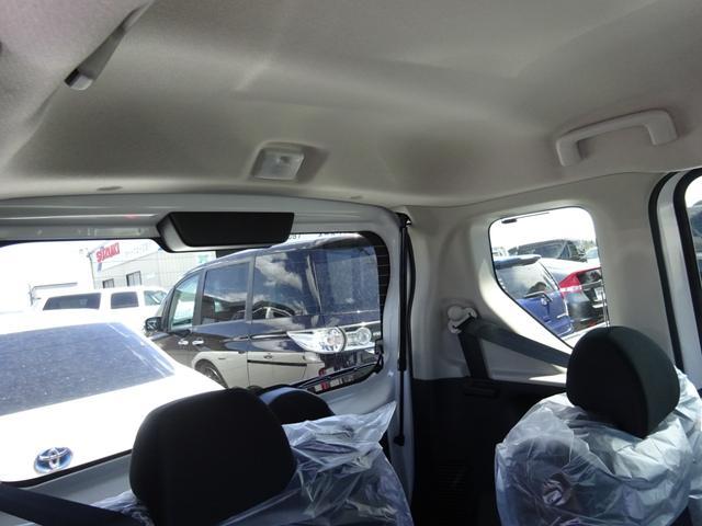 ハイウェイスター X 快適パック 届出済未使用車 左側パワースライドドア 衝突被害軽減ブレーキ プッシュスタート スマートキー エアバック ABS(31枚目)