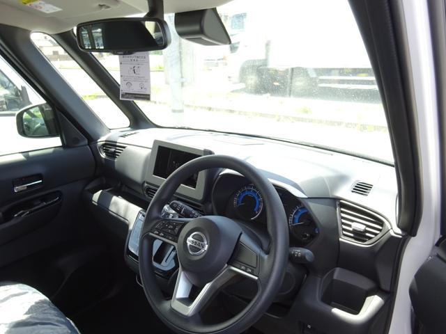 ハイウェイスター X 快適パック 届出済未使用車 左側パワースライドドア 衝突被害軽減ブレーキ プッシュスタート スマートキー エアバック ABS(32枚目)