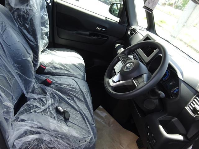 ハイウェイスター X 快適パック 届出済未使用車 左側パワースライドドア 衝突被害軽減ブレーキ プッシュスタート スマートキー エアバック ABS(33枚目)