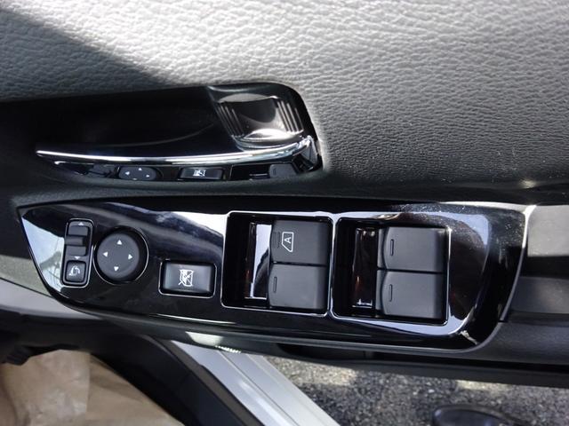 ハイウェイスター X 快適パック 届出済未使用車 左側パワースライドドア 衝突被害軽減ブレーキ プッシュスタート スマートキー エアバック ABS(37枚目)