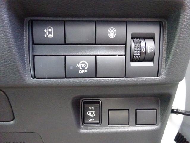 ハイウェイスター X 快適パック 届出済未使用車 左側パワースライドドア 衝突被害軽減ブレーキ プッシュスタート スマートキー エアバック ABS(39枚目)