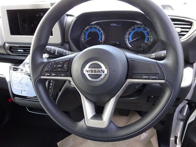 ハイウェイスター X 快適パック 届出済未使用車 左側パワースライドドア 衝突被害軽減ブレーキ プッシュスタート スマートキー エアバック ABS(41枚目)