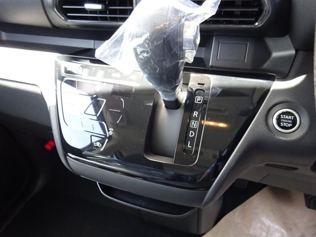 ハイウェイスター X 快適パック 届出済未使用車 左側パワースライドドア 衝突被害軽減ブレーキ プッシュスタート スマートキー エアバック ABS(42枚目)