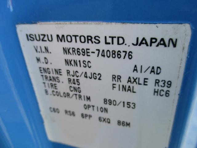 フラットロー 2t 5速マニュアル ABS エアバック(15枚目)