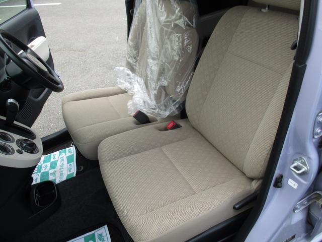 ココアL 4WD アイドリングストップ キーレス ABS(8枚目)