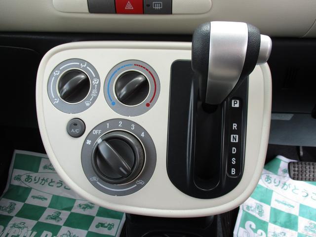 ココアL 4WD アイドリングストップ キーレス ABS(16枚目)