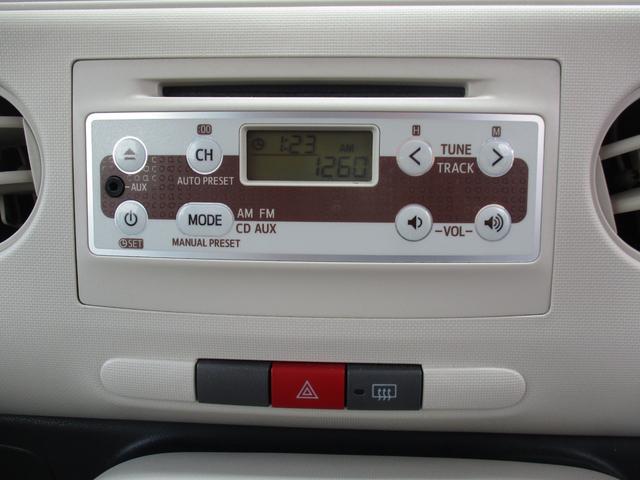 ココアL 4WD アイドリングストップ キーレス ABS(17枚目)