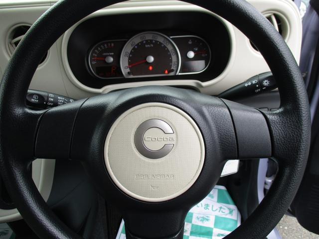 ココアL 4WD アイドリングストップ キーレス ABS(18枚目)