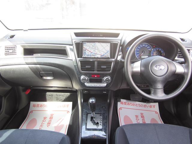 スバル エクシーガ 2.0i-L HDDナビ AWD
