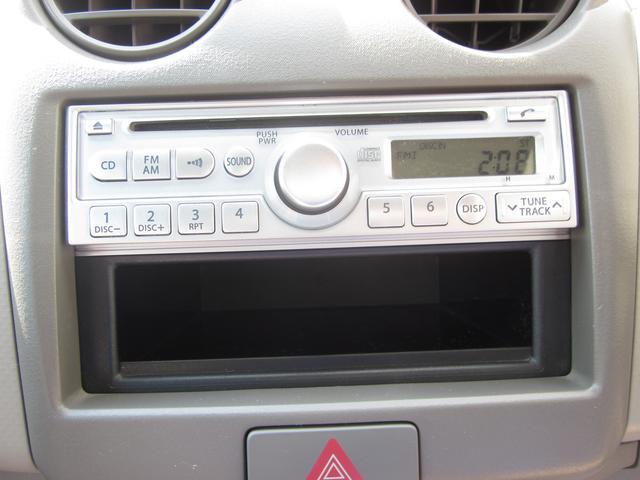マツダ キャロル GII  CD