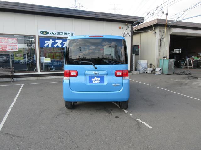 JU中古車販売士がいるお店ですので、安心してご相談ください!