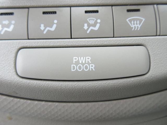 150r Gパッケージ エアロ HDDナビ(15枚目)