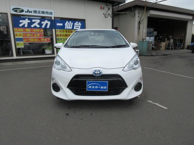 国道45号線沿い三陸自動車道、仙台港北ICから車で2分くらい!