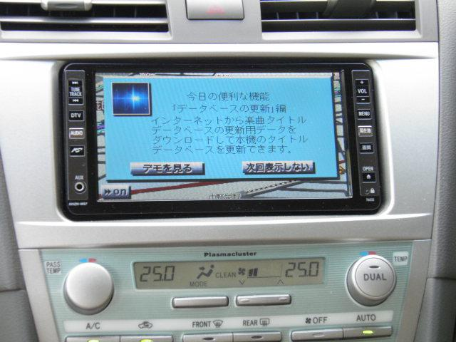 G LTD ナビTV バックカメラ スマートキー(8枚目)