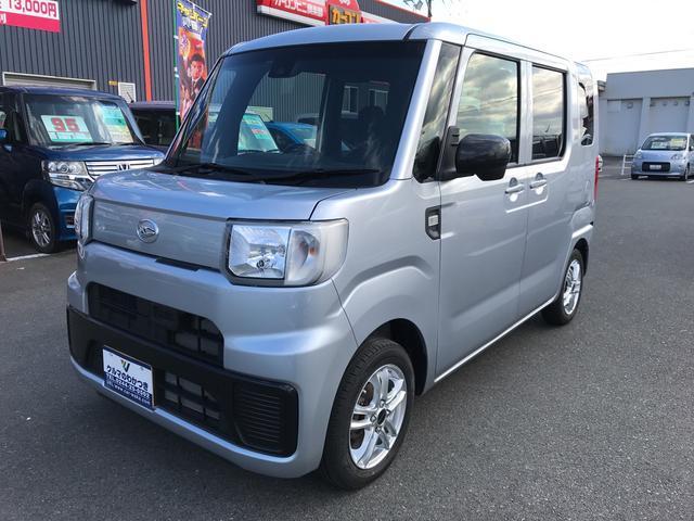 「ダイハツ」「ハイゼットキャディー」「軽自動車」「福島県」の中古車7