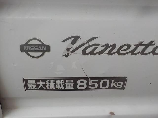 日産 バネットトラック DX 最大積載量850kg タイベル交換済み 1年保証
