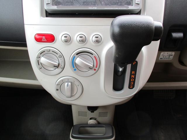 三菱 eKワゴン G 社外ナビ キーレス CD 1年保証
