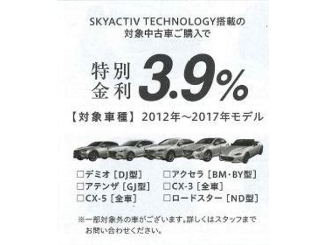 マツダ アテンザワゴン 2.5 25S Lパッケージ