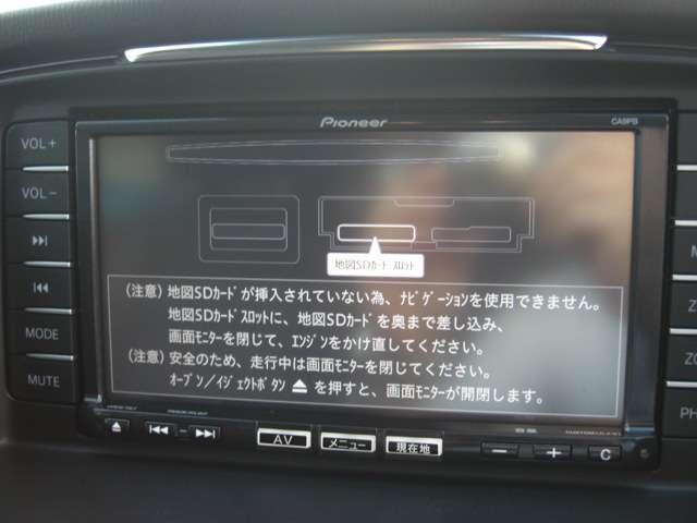 マツダ アテンザワゴン 2.2 XD Lパッケージ ディーゼルターボ BOSE