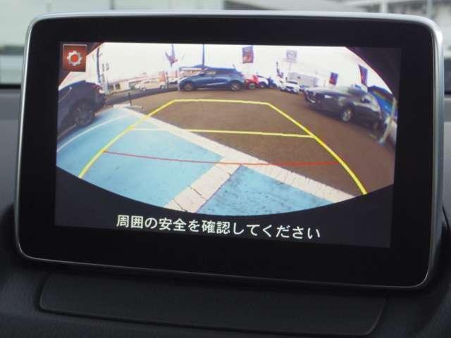 「マツダ」「デミオ」「コンパクトカー」「福島県」の中古車16