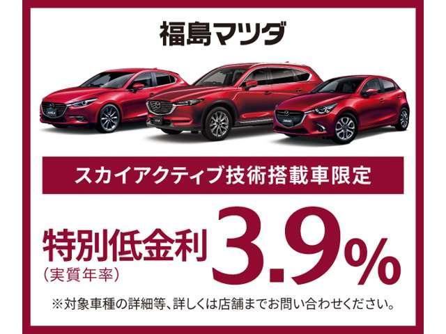 「マツダ」「デミオ」「コンパクトカー」「福島県」の中古車4
