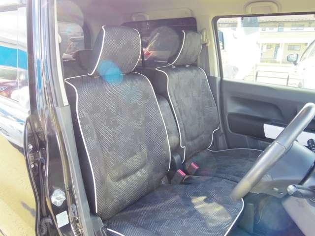 「マツダ」「フレアクロスオーバー」「コンパクトカー」「福島県」の中古車11
