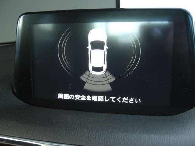 【リアパーキングセンサー】