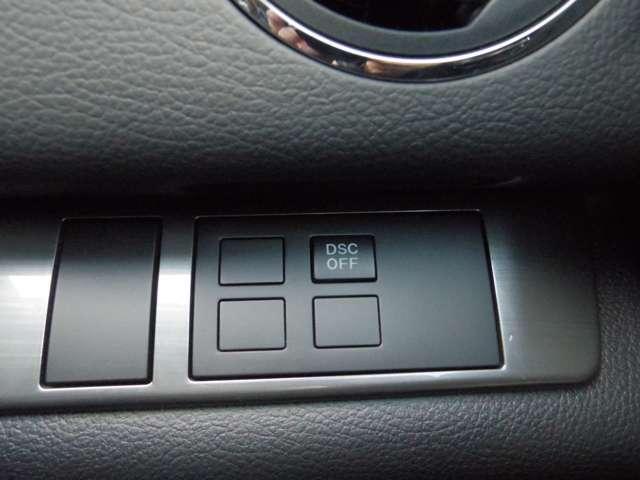 「マツダ」「アテンザスポーツワゴン」「ステーションワゴン」「福島県」の中古車16