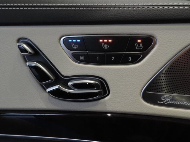 S400d 4マチック(12枚目)