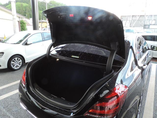 S400d 4マチック(18枚目)