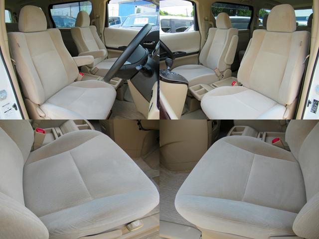 トヨタ アルファード 240X 両側オートスライドドア 純正ナビ 後期型 4WD