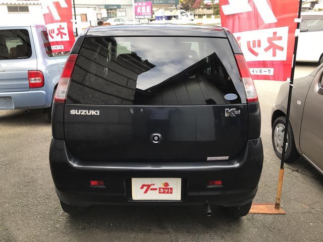 「スズキ」「Kei」「コンパクトカー」「山形県」の中古車9