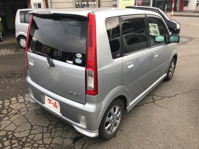 「ダイハツ」「ムーヴ」「コンパクトカー」「山形県」の中古車8