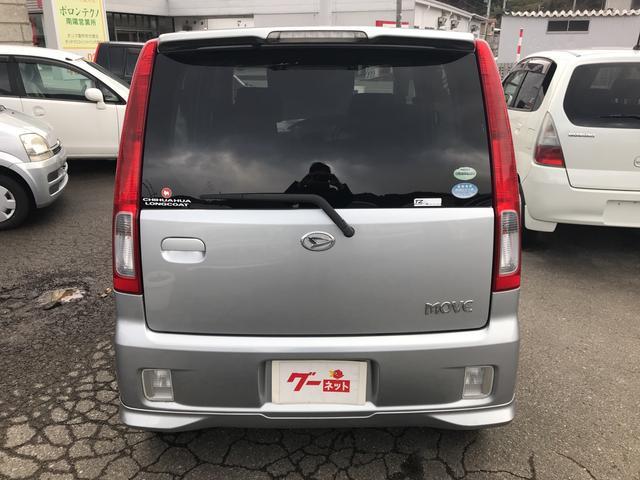 「ダイハツ」「ムーヴ」「コンパクトカー」「山形県」の中古車10