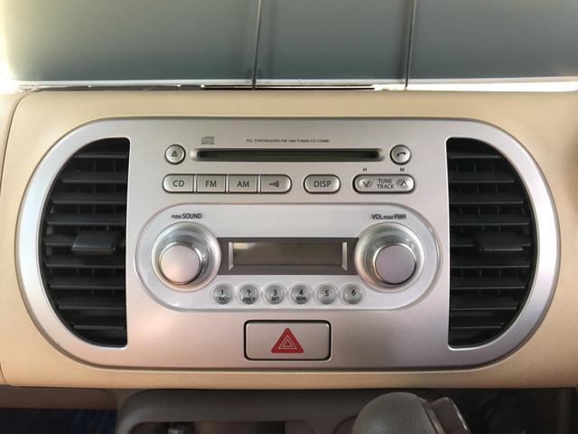 「スズキ」「MRワゴン」「コンパクトカー」「山形県」の中古車13