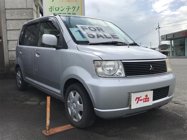 「三菱」「eKワゴン」「コンパクトカー」「山形県」の中古車3