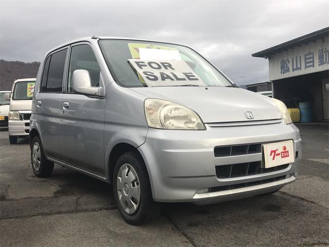 「ホンダ」「ライフ」「コンパクトカー」「山形県」の中古車3