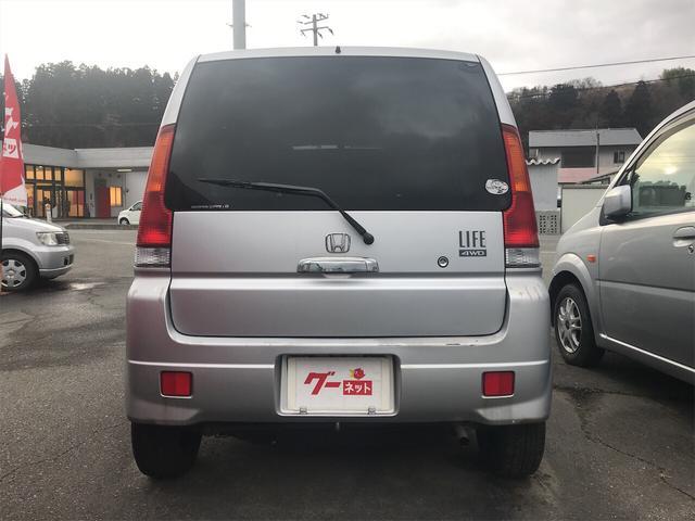 「ホンダ」「ライフ」「コンパクトカー」「山形県」の中古車5