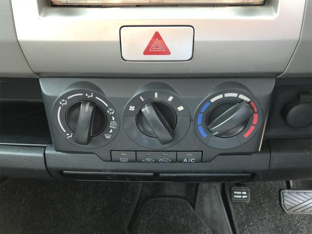 「スズキ」「ワゴンR」「コンパクトカー」「山形県」の中古車14