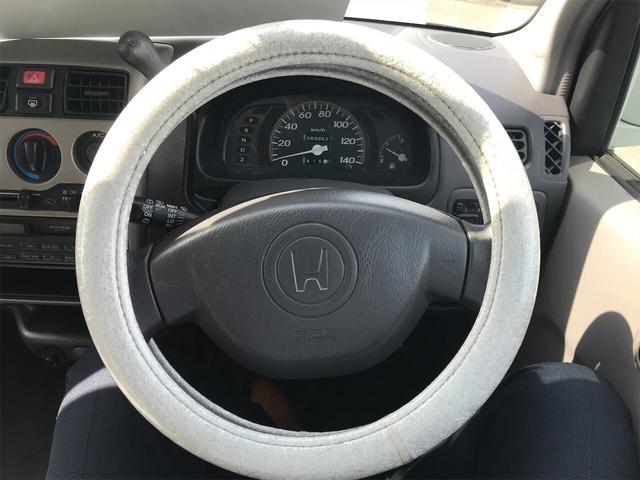 「ホンダ」「ライフ」「コンパクトカー」「山形県」の中古車13