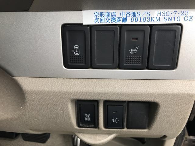 「スズキ」「エブリイワゴン」「コンパクトカー」「福島県」の中古車20
