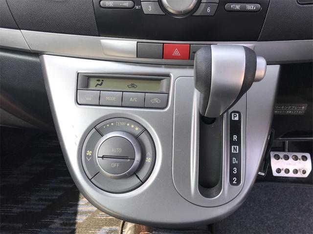 「ダイハツ」「ムーヴ」「コンパクトカー」「福島県」の中古車13