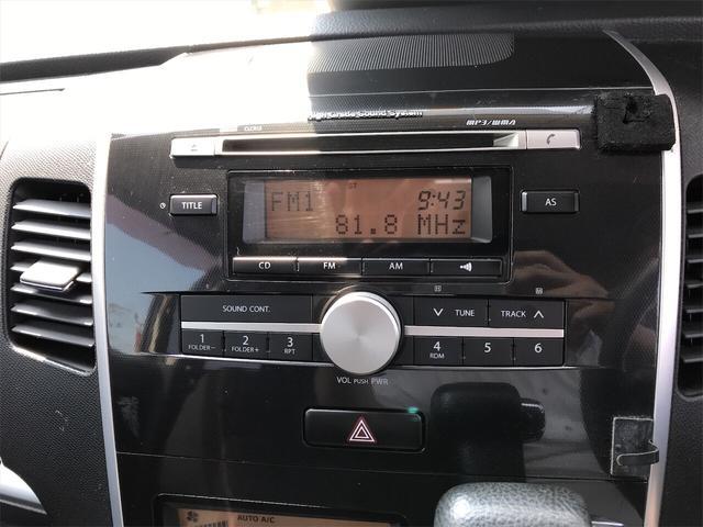 「マツダ」「AZワゴンカスタムスタイル」「コンパクトカー」「福島県」の中古車13