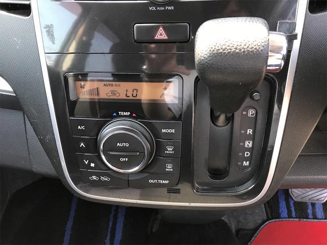 「マツダ」「AZワゴンカスタムスタイル」「コンパクトカー」「福島県」の中古車14