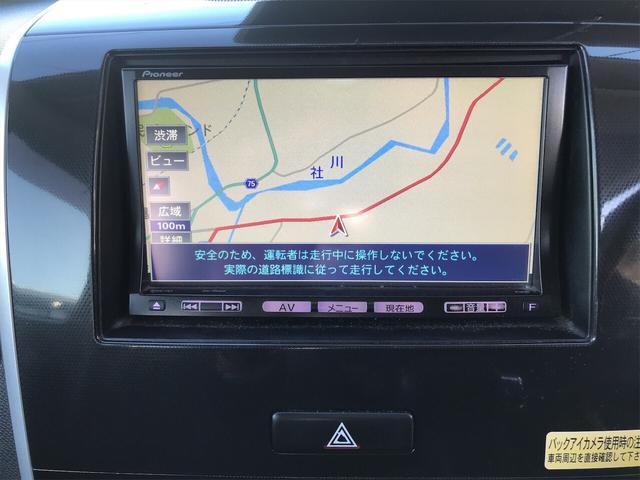 「スズキ」「ワゴンRスティングレー」「コンパクトカー」「福島県」の中古車11