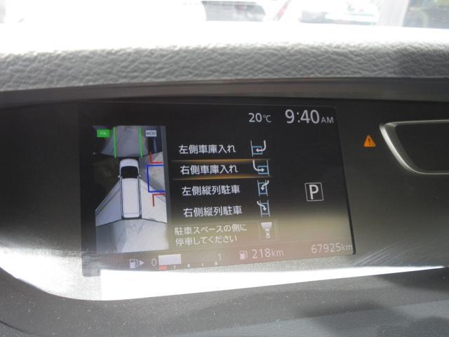 ハイウェイスター セーフティパックA 純正エンジンスターター 純正9インチフルセグナビ 全方位モニター バックカメラ LEDライト 両側パワースライドア 8人乗 リアエアコン 革巻ハンドル ETC クルコン フォグ(24枚目)