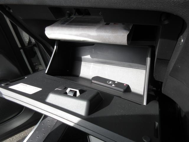 ハイウェイスター セーフティパックA 純正エンジンスターター 純正9インチフルセグナビ 全方位モニター バックカメラ LEDライト 両側パワースライドア 8人乗 リアエアコン 革巻ハンドル ETC クルコン フォグ(56枚目)