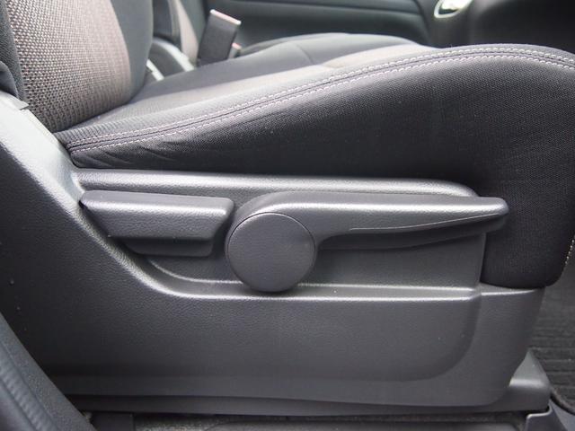 ハイウェイスター S-ハイブリッド エマージェンシーブレーキ 7インチメモリーフルセグナビ バックカメラ LEDライト ト革巻ハンドル 両側パワースライドドア 8人乗 ETC搭載 クルコン リアエアコン オートライト フォグランプ(20枚目)