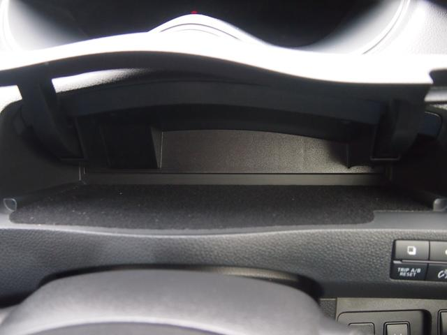 ハイウェイスター S-ハイブリッド エマージェンシーブレーキ 7インチメモリーフルセグナビ バックカメラ LEDライト ト革巻ハンドル 両側パワースライドドア 8人乗 ETC搭載 クルコン リアエアコン オートライト フォグランプ(28枚目)