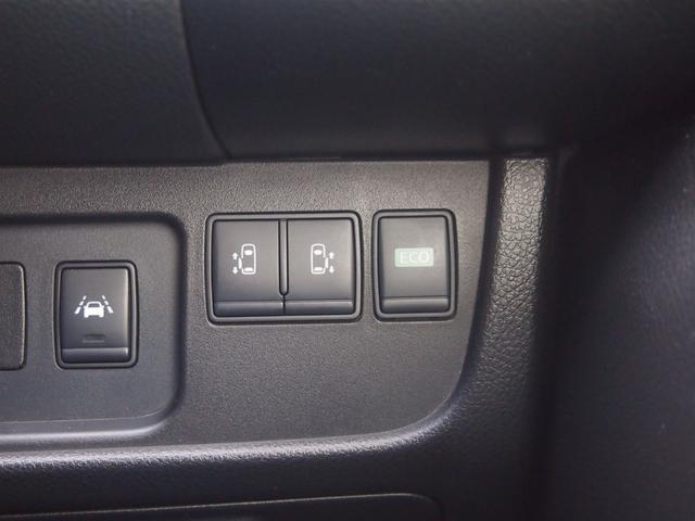 ハイウェイスター S-ハイブリッド エマージェンシーブレーキ 7インチメモリーフルセグナビ バックカメラ LEDライト ト革巻ハンドル 両側パワースライドドア 8人乗 ETC搭載 クルコン リアエアコン オートライト フォグランプ(29枚目)
